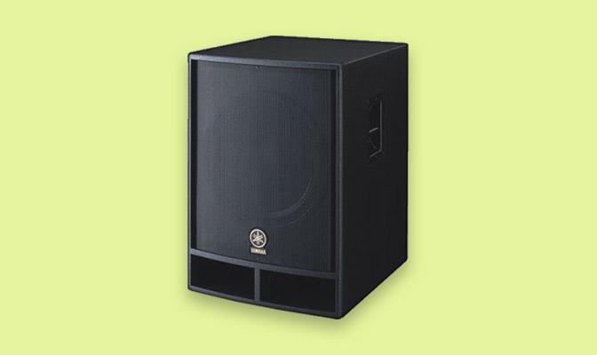 Yamaha R Series Speakers